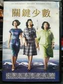 挖寶二手片-P20-067-正版DVD-電影【關鍵少數】-歐吉桑鄰好導演*凱文科斯納(直購價)