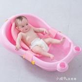 寶貝嬰兒洗澡網新生兒寶寶沐浴網防滑網兜浴盆可坐躺通用神器 小確幸