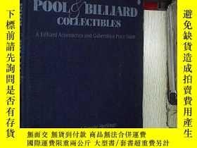二手書博民逛書店pool罕見& billiard collectibles (0