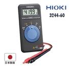 日本HIOKI 3244-60 口袋型三用電表 卡片型萬用表 名片型電錶 超薄型數位電表 原廠公司貨