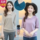 【五折價$430】糖罐子襯衫領造型純色5分袖羅紋針織上衣→預購【E57153】