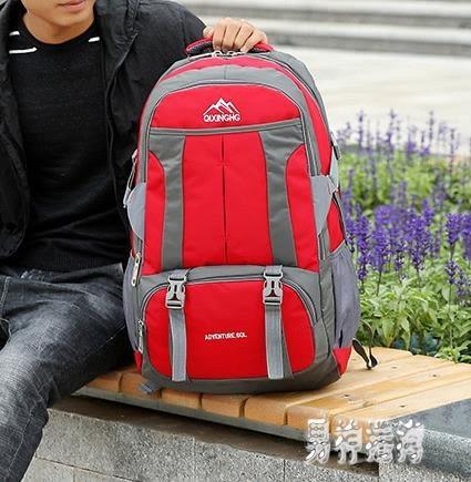 戶外登山包 大容量雙肩背包旅行男韓版時尚運動包雙肩包女書包 QX15819 『男神港灣』