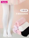 笛莎女童連褲襪春秋季新款白絲襪寶寶兒童專用舞蹈薄款打底褲襪子寶貝計畫 上新