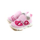 小女生鞋 休閒鞋 布鞋 粉紅 魚 小童 童鞋 B1903 no145