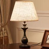 美式臺燈北歐簡約現代創意床頭臺燈 st334『寶貝兒童裝』