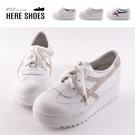[Here Shoes]5CM厚底 皮質鞋面 金蔥亮粉造型厚底 繫帶休閒鞋 厚底鞋 MIT台灣製-KI636