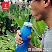戶外登山運動吸管水壺 TPU硅膠水杯 越野跑步水袋 折疊便攜600ml  依夏嚴選