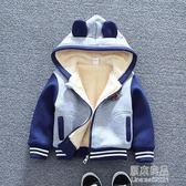 寶寶外套男春秋冬新款嬰兒童夾克男童外套1一3歲加厚加絨    原本良品
