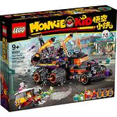 樂高積木 LEGO《 LT80011 》悟空小俠系列 紅孩兒邪火戰車 / JOYBUS玩具百貨