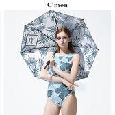 防紫外線Cmon樹葉超輕太陽傘防曬紫外線加厚黑膠晴雨傘兩用五折疊女遮陽傘 摩可美家