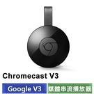 Google Chromecast V3...