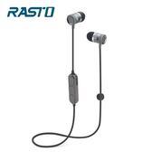 RASTO RS6 藍牙4.2鋁製入耳式耳機鐵灰