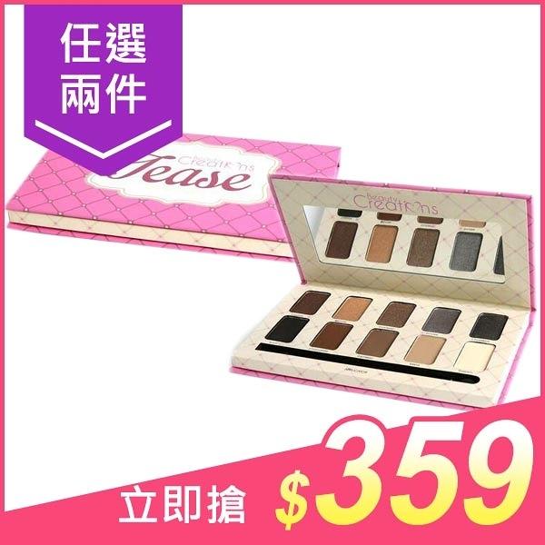 (任2件$359)美國 Beauty Creations Tease 10色煙燻棕眼影盤(附刷)14g【小三美日】$399