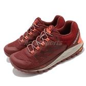 Merrell 戶外鞋 Antora 2 紅 橘 女鞋 越野 登山 戶外 【ACS】 ML035634