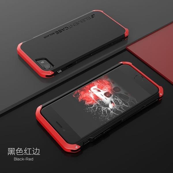 蘋果 7 8 7 Plus 8 Plus 金屬手機殼 SOLACE TPU 金屬邊框 個性創意保護套