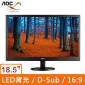AOC E970SWN 18.5吋(16:9)LED液晶顯示器