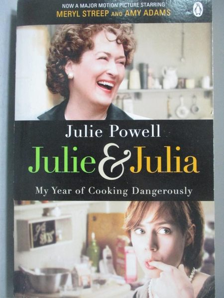 【書寶二手書T7/原文小說_OOQ】Julie and Julia_Julie Powell