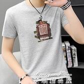 t恤男 短袖男T恤潮牌夏季韓版潮流學生寬鬆百搭純棉半袖白體恤衫上衣服 17麥琪