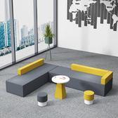 新品商務辦公接待洽談室茶幾組合簡約現代會客區布藝休閒創意沙發 城市科技DF