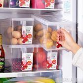 百露4個裝手柄食物收納盒食品收納保鮮盒冰箱雜糧水果蔬菜儲物盒