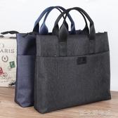 手提文件袋A4拉鏈袋 牛津布公文包 男女士商務辦公開會包 新北購物城