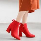 大碼短靴女秋冬季新款純色裸靴馬丁靴百搭高跟鞋粗跟尖頭短筒靴 XN7314【極致男人】