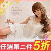 情趣小蓋袖二件式睡襯衣 白  -純淨天使【AB03201】 99愛買生活百貨