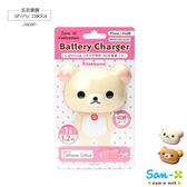 拉拉熊充電器-APPLE手機/平板AC充電器-iPhone5以上適用-奶油熊-玄衣美舖