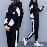 加絨加厚運動套裝女2019新款時尚休閒服學生大碼衛衣兩件套冬裝潮『艾麗花園』