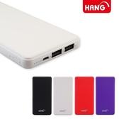【檢驗合格】HANG 原廠 13000 雙USB輸出行動電源 行動充電器 移動電源 輕薄款行動電源