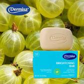 美國 DERMISA淡斑嫩白/保濕甘油/去角質燕麥皂 85g
