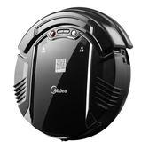 美的掃地機器人一體機家用全自動無線智能吸塵器掃地機VR05F4-TB