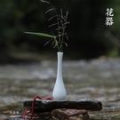 花瓶 玉凈瓶茶道花插花器家居擺件景德鎮陶瓷小花瓶觀音瓶供佛禪意花瓶 夢藝家