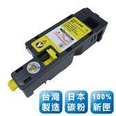 Epson C13S050611 台灣製日本巴川相容碳粉匣(黃色) T