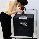 攝影棚套裝LED拍照攝影燈箱柔光箱產品道具器材HL