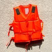 救生衣 牛津加厚成人救生衣浮 泳池救生衣 漂流救生衣 游輪救生衣 野外之家