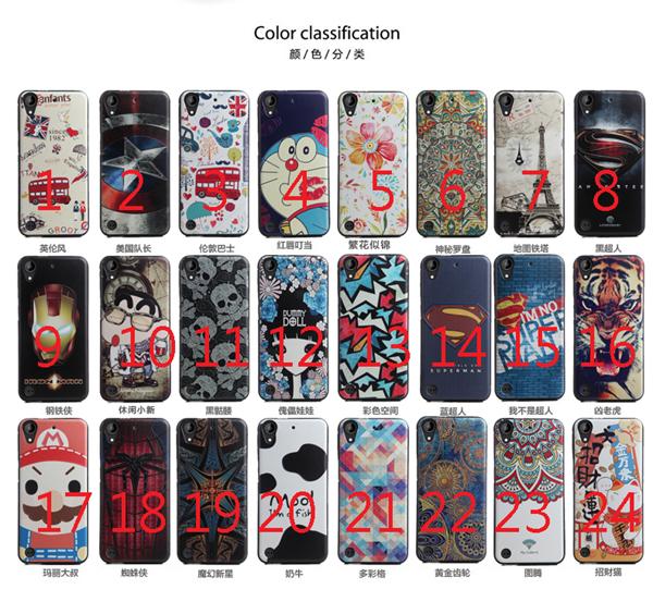 King*Shop~華碩zenfone3 Deluxe手機殼5.7寸ASUS ZS570KL保護套矽膠防摔軟殼