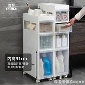 衛生間夾縫收納櫃抽屜式塑料透明超窄縫隙櫃子廚房冰箱夾縫置物架 NMS漾美眉韓衣
