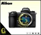 ES數位 Nikon Z6 II 單眼相機 數位相機 單機身 全幅相機 無反光鏡 原廠平輸 店保 Z6II Z62
