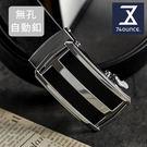 74盎司 皮帶 質線條設計自動釦真皮皮帶[Z-253]