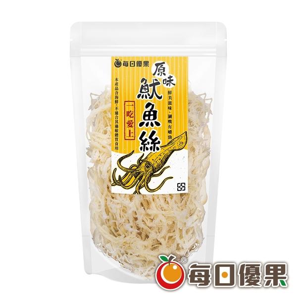 原味魷魚絲600G大包裝 每日優果