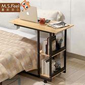 懶人床邊筆記本筆電桌臺式家用床上桌簡易書桌簡約移動小桌子邊幾【全館八八折促銷】