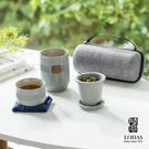 陸寶茶器  合意樂享杯  新極簡茶器  ...