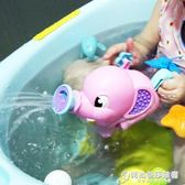 寶寶洗澡玩具嬰兒玩具浴室兒童男女玩具1-3-6男女孩戲水沙灘套裝 時尚芭莎鞋櫃 時尚芭莎鞋櫃