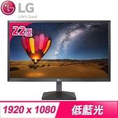 【南紡購物中心】LG 樂金 22MN430M-B 22型 AH-IPS專業液晶螢幕