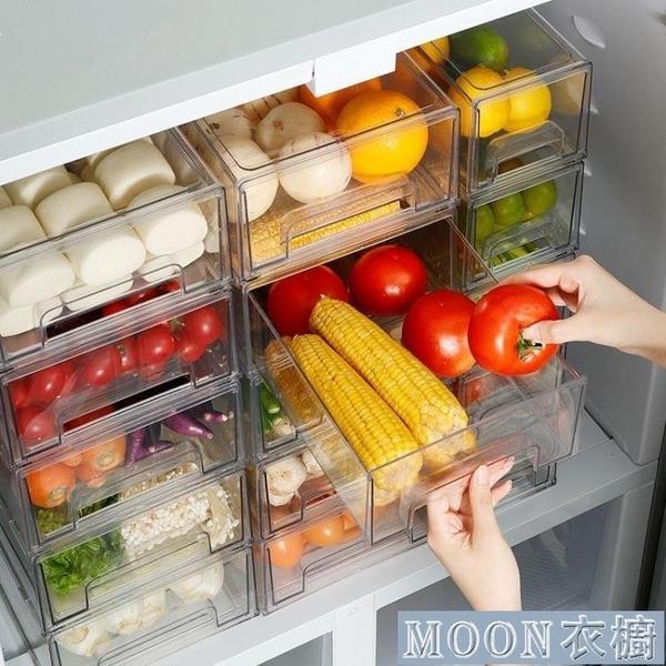 冰箱收納冰箱保鮮冷凍室收納盒抽屜式廚房置物食品食物整理收納神器 快速出貨YYJ