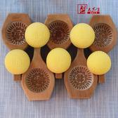 家用蒸饅頭模具花樣面食做糕點心包子的立體手工木質圓形磨具加深 igo初語生活館