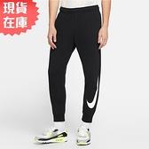 【現貨】Nike Sportswear 男裝 長褲 慢跑 休閒 棉質 縮口 黑【運動世界】DD5885-010