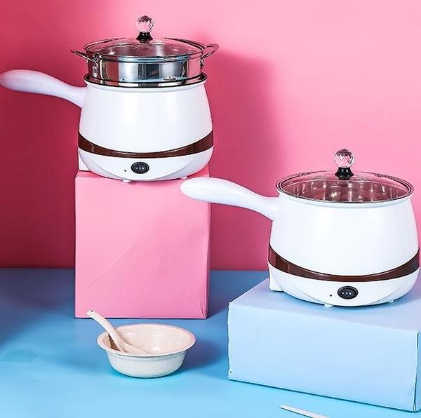 現貨 110v220v電煮鍋小家電迷你日本美國加拿大出國便攜式旅行廚房電器 DF 萬聖節狂歡