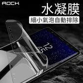 ROCK 三星 Galaxy Note8 水凝膜 3D曲面 軟膜 高清 保護貼 防指紋 防油污 透明 螢幕保護貼